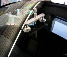 frontscheibe auto
